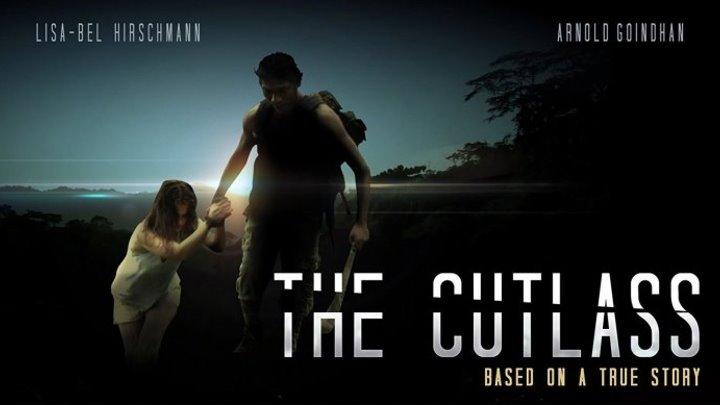 Мачете \ The Cutlass (триллер, драма)