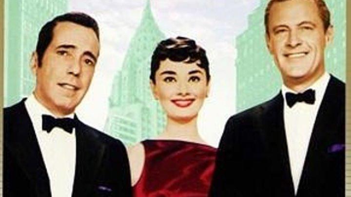 Sabrina 1954 720p Bluray wWw.FilmShare.UcoZ.Ro™