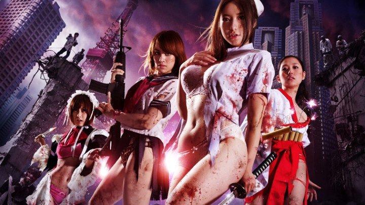 Зомби-насильники_ Похоть мертвецов 2 (Япония 2013) Ужасы +18
