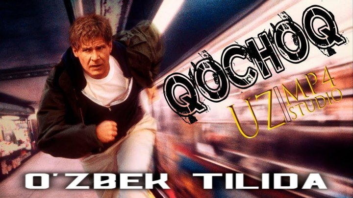 Qochoq - Кочок HD O'zbek tilida uzmp4 studio ADMIN TAVSIYA QILADI XAMMA KO'RSIN ZO'R KINO