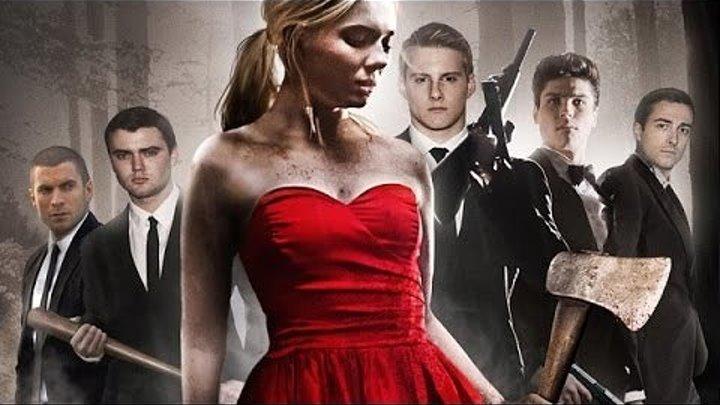 Последняя девушка (Канада, США 2015 HD) 16+ Триллер, Боевик, Драма
