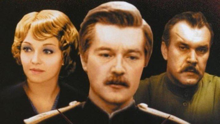 Рожденная революцией (1974-1977) - 10-я серия: «Последняя встреча» (часть 2)