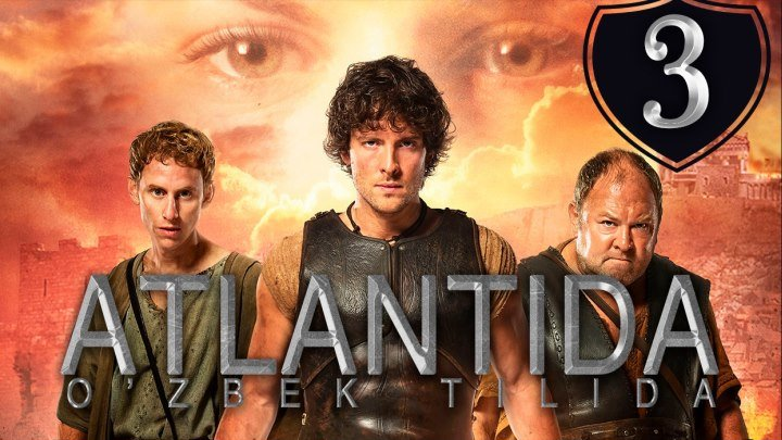 Atlantida _ Атлантида _(O'zbek tilida HD) 3-Qism