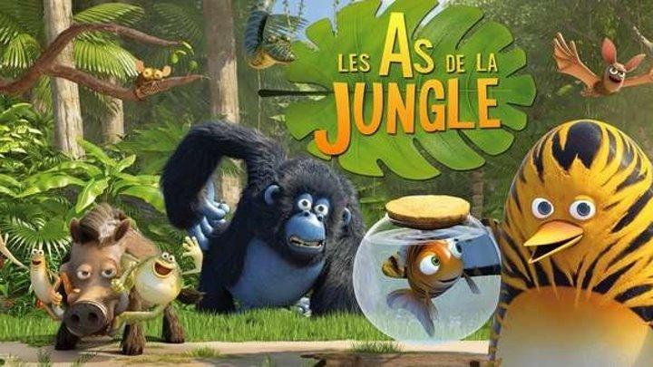 Мульт Дозор джунглей HD(2017) 1080р.Комедия,Приключения,Семейный