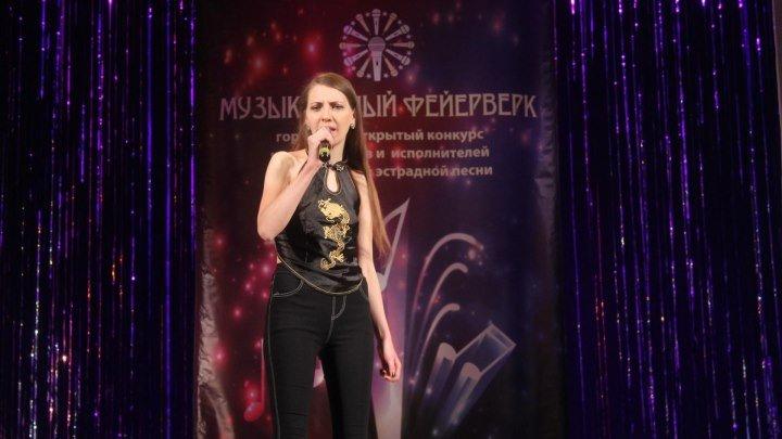 """Татьяна Нихон """" Не прикасаться"""""""