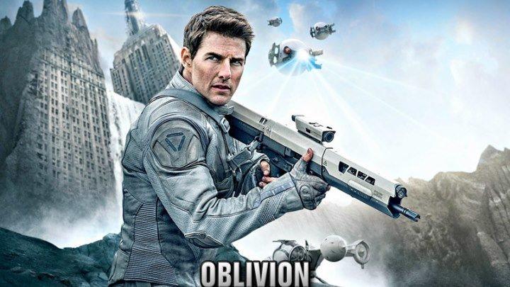 Oblivion (Xorij kinosi O'zbek tiliada HD)