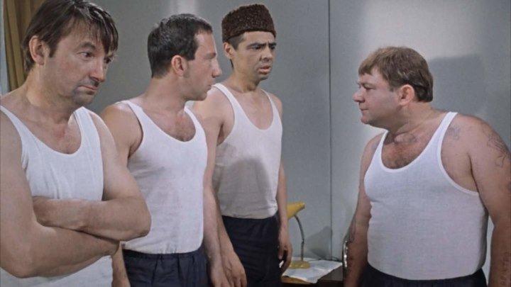 Джентльмены удачи. 1971. комедия детектив криминал