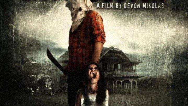 Дом колдуна HD(2013) Ужасы,Tриллер,Kриминал