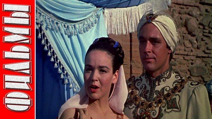 Седьмое путешествие Синдбада (1958) Приключения, Семейный
