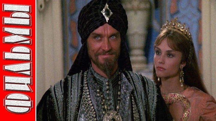 Синдбад: Легенда семи морей (1989) Приключения, Семейный