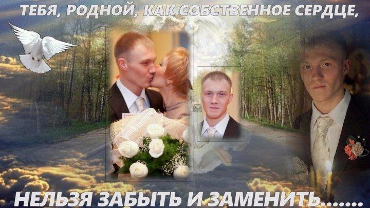"""ПАМЯТЬ О ВАНЕЧКИ..."""" КОРОТКАЯ ЖИЗНЬ ЛЮБИМОГО СЫНОЧКА ( на заказ slaydshou81@mail.ru)"""