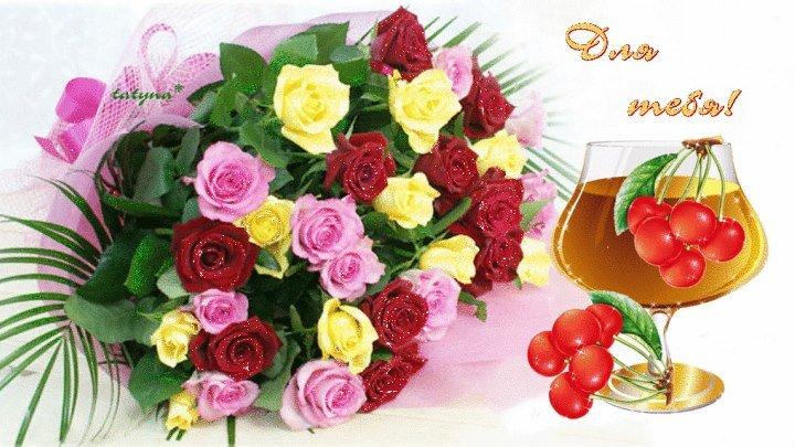 ♥ Самые красивые цветы для тебя♥