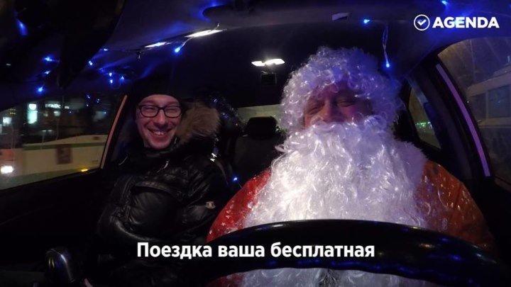 Новогодний сюрприз