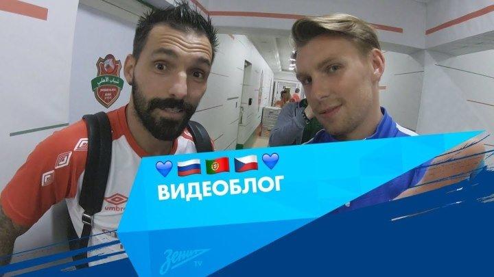 Видеоблог «Зенит-ТВ». Данни