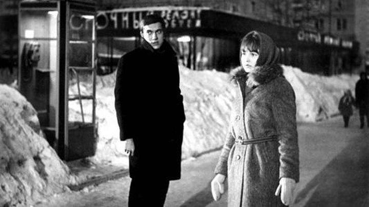Городской романс (1970 г.) СОВЕТСКОЕ КИНО