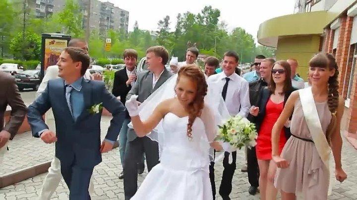 Аня и Никита - Русская свадьба! супер клип