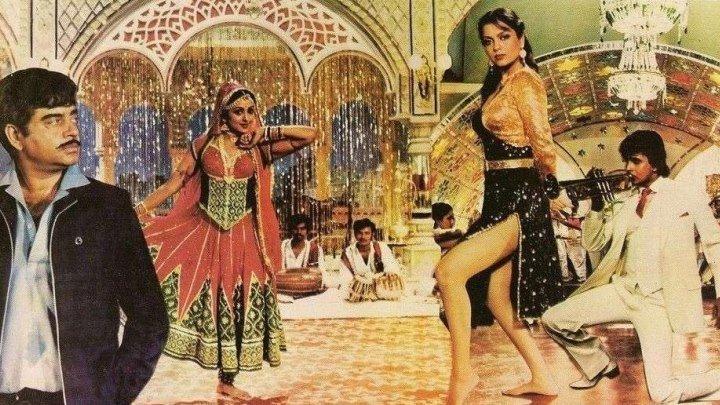 Сокровища древнего храма HD(1983) 1080p.Мелодрама_Индия