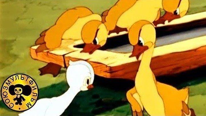 Сказки для детей - Золотая коллекция сказок - Гадкий утенок. Смотреть советские мультфильмы онлайн!