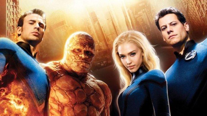 Фантастическая четверка: Вторжение Серебряного серфера (2007)