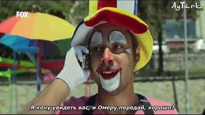 Мой папа-ангел_AyTurk_(рус.суб.)