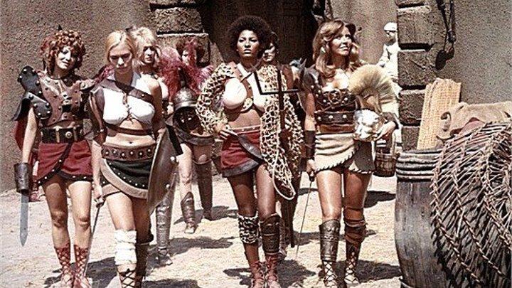 Арена (1974)