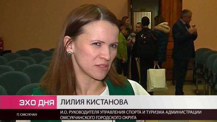 """Сюжет из ТВ программы """"Эхо Дня"""" от 13.12.2017. 30 миллионов рублей было направлено в социальную сферу Омсукчанского округа"""