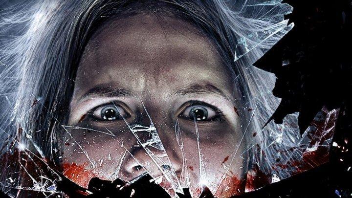 ужасы-Владение 18 (2013) 720p