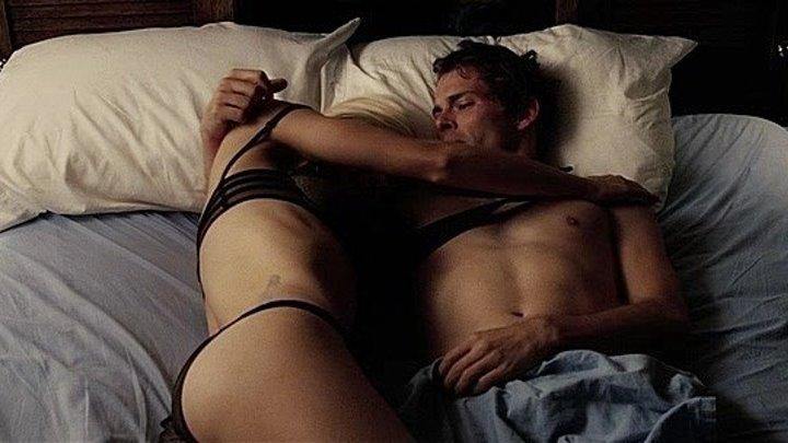 Алиби (2006)