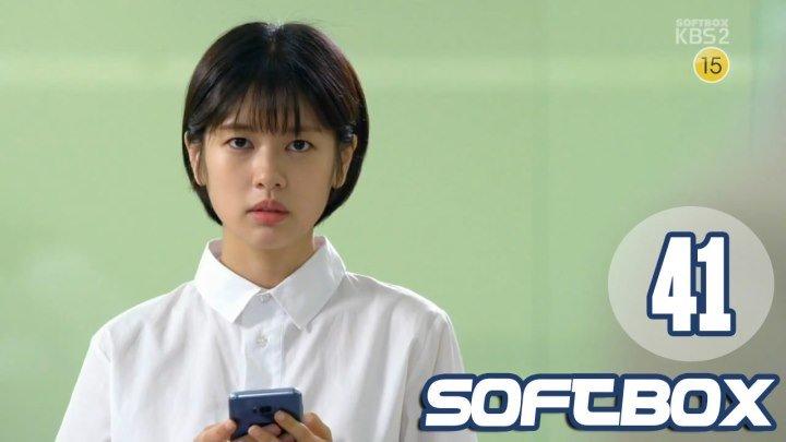 [Озвучка SOFTBOX] Странный отец 41 серия