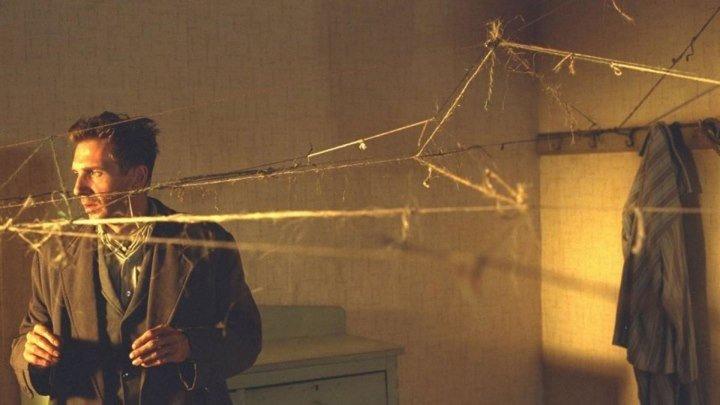 Паук (Spider). 2003. Арт-хаус, драма