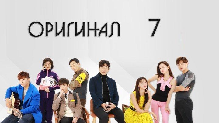 Ённам- дон 539 / Yeonnam-dong 539 - 7 /12 (оригинал без перевода)