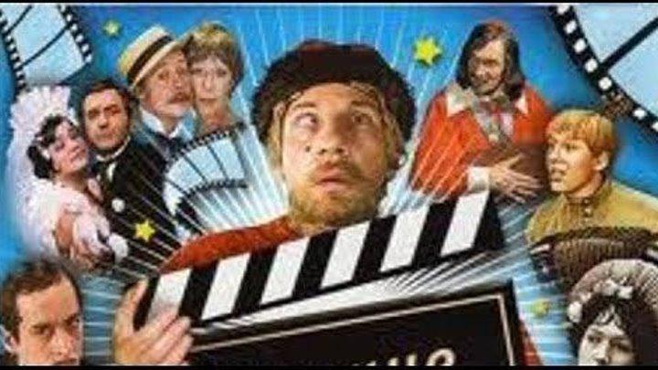 Любимые песни из Советских кинофильмов - LIVE!