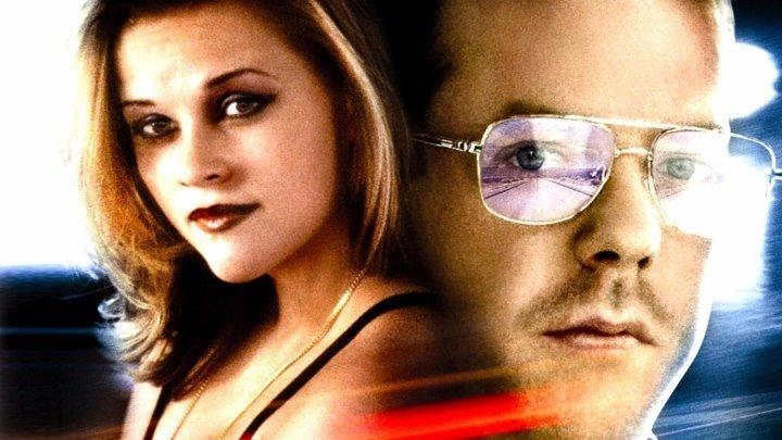 Шоссе 1996 триллер, драма, комедия