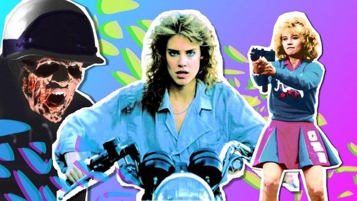 Ночь кометы (апокалиптическая зомби-комедия)   США, 1984
