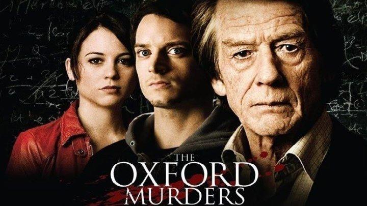 Убийства в Оксфорде HD(2008) 1080p.Триллер,Mелодрама,Криминал