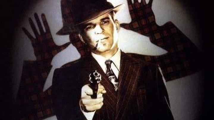 Мертвые не носят шотландку (пародийная черная комедия со Стивом Мартином)   США, 1982