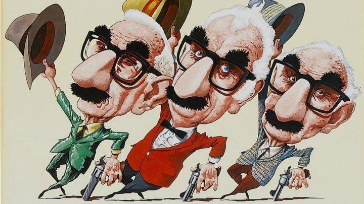 Роскошная жизнь (криминально-авантюрная комедия от режиссера кинохитов «Полицейский из Беверли-Хиллз», «Пробежка перед сном», «Запах женщины» Мартина Бреста) | США, 1979