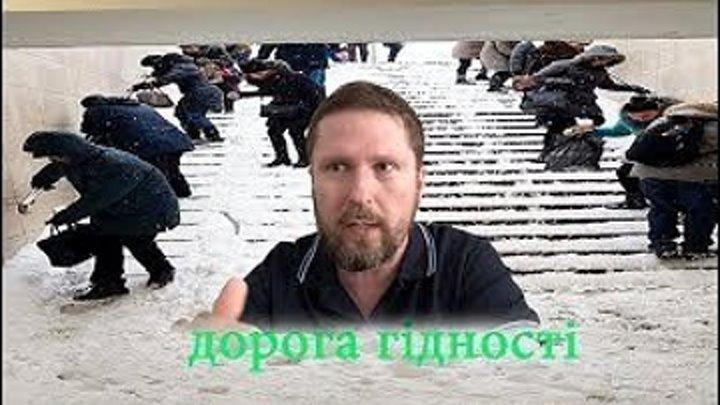 Белый мрак Кличко
