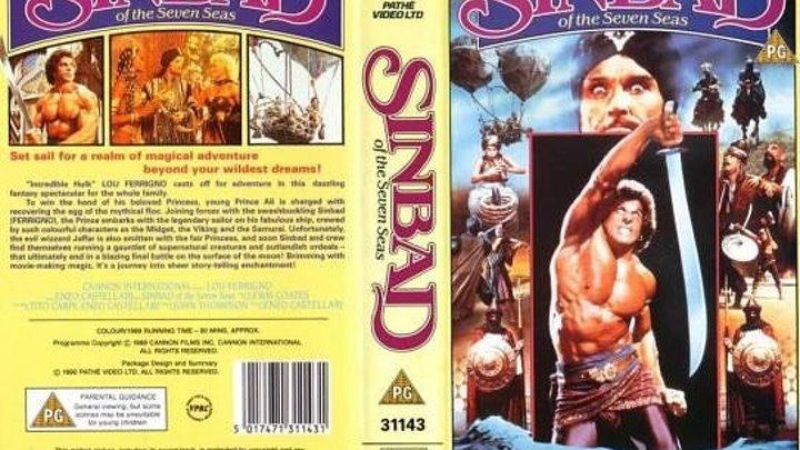 фэнтези, приключения-Синдбад. Легенда семи морей.1989.720p