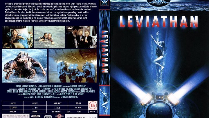ЛЕВИАФАН (УЖАСЫ, ФАНТАСТИКА)(1989)