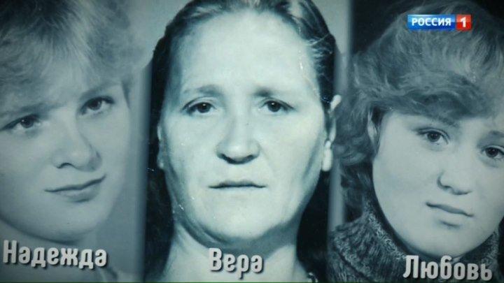 Андрей Малахов. Прямой эфир. Разлучённые двойняшки впервые встретятся спустя пол века (15.02.18)