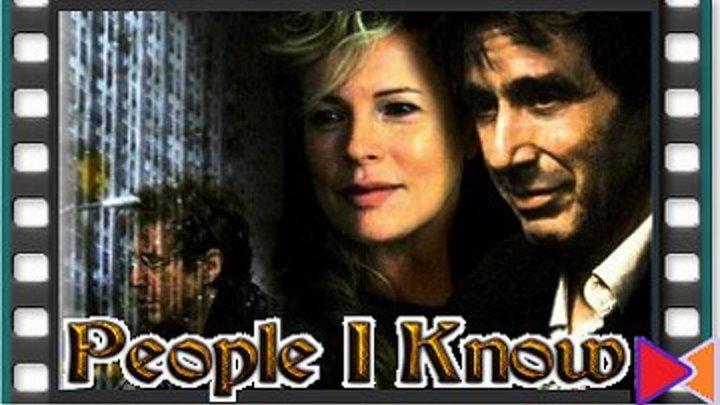 Нужные люди [People I Know] (2001)