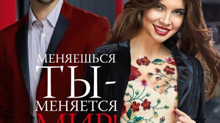 ПОДАРКИ ДЛЯ ЛЮБИМЫХ К ПРАЗДНИКУ)))ФАБЕРЛИК Беларусь Каталог № 02/2018