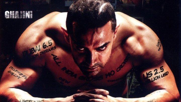 Гаджини, 2008 (Индия - боевик, драма) - Любителям индийского кино.
