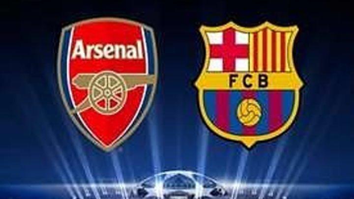 БАРСЕЛОНА (Испания) - АРСЕНАЛ (Англия) (Лига чемпионов 2009/10. 1/4 финала. Ответный матч)