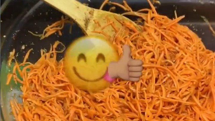 Морковь по корейски!Готовлю по этому рецепту больше 15 лет.