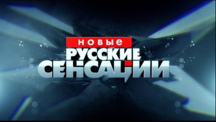 Крах Виталины Цымбалюк-Романовской, 28/01/2018 (DOC)