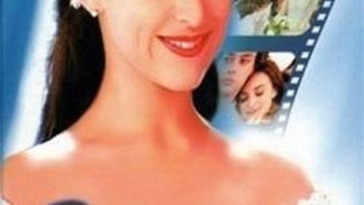 Во имя любви (1997) 101 серия.