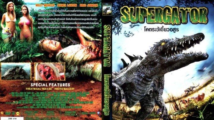 Охота на динозавра HD(Фантастика,Ужасы)2007