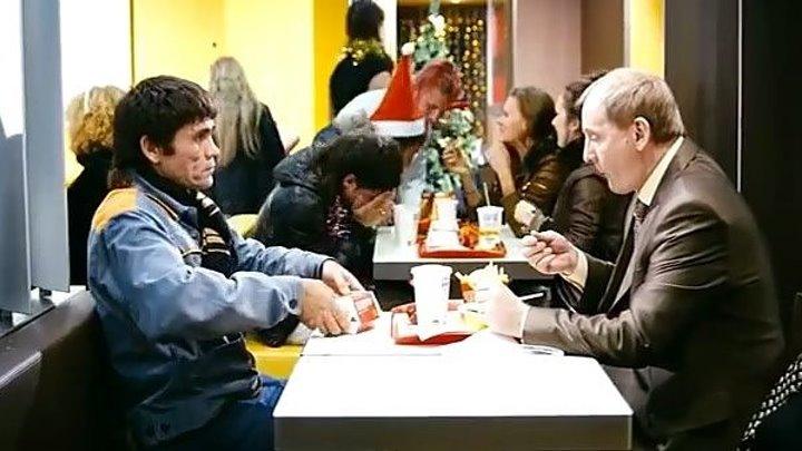 Таджик Джимми в «МакДональдсе». К-ф «Ёлки», 2010